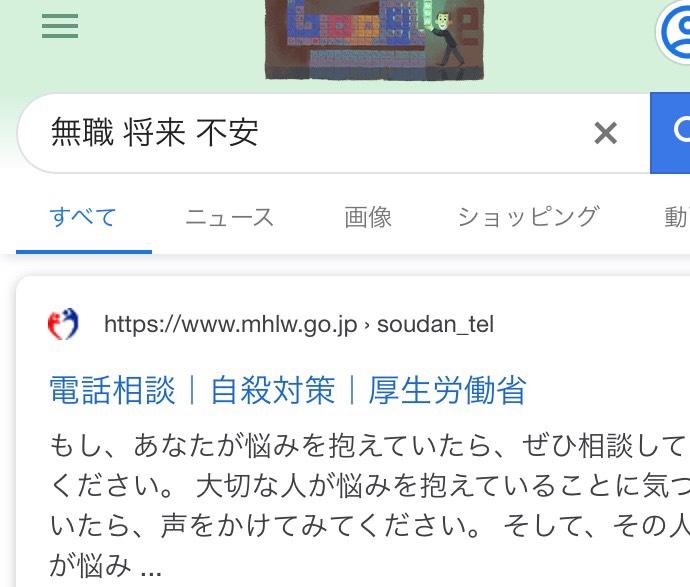 f:id:yusuke-to-yondekudasai:20191002110807j:plain