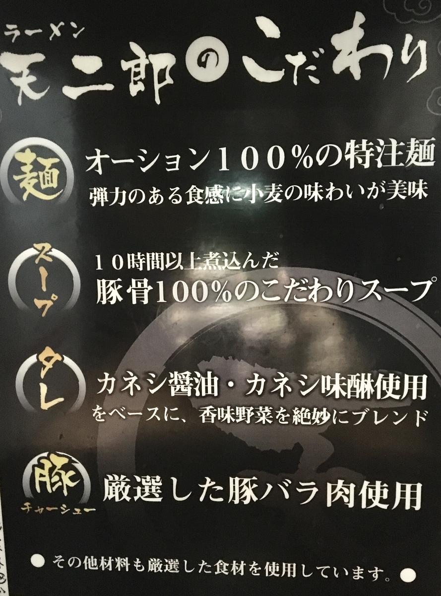 f:id:yusuke-to-yondekudasai:20191104114423j:plain