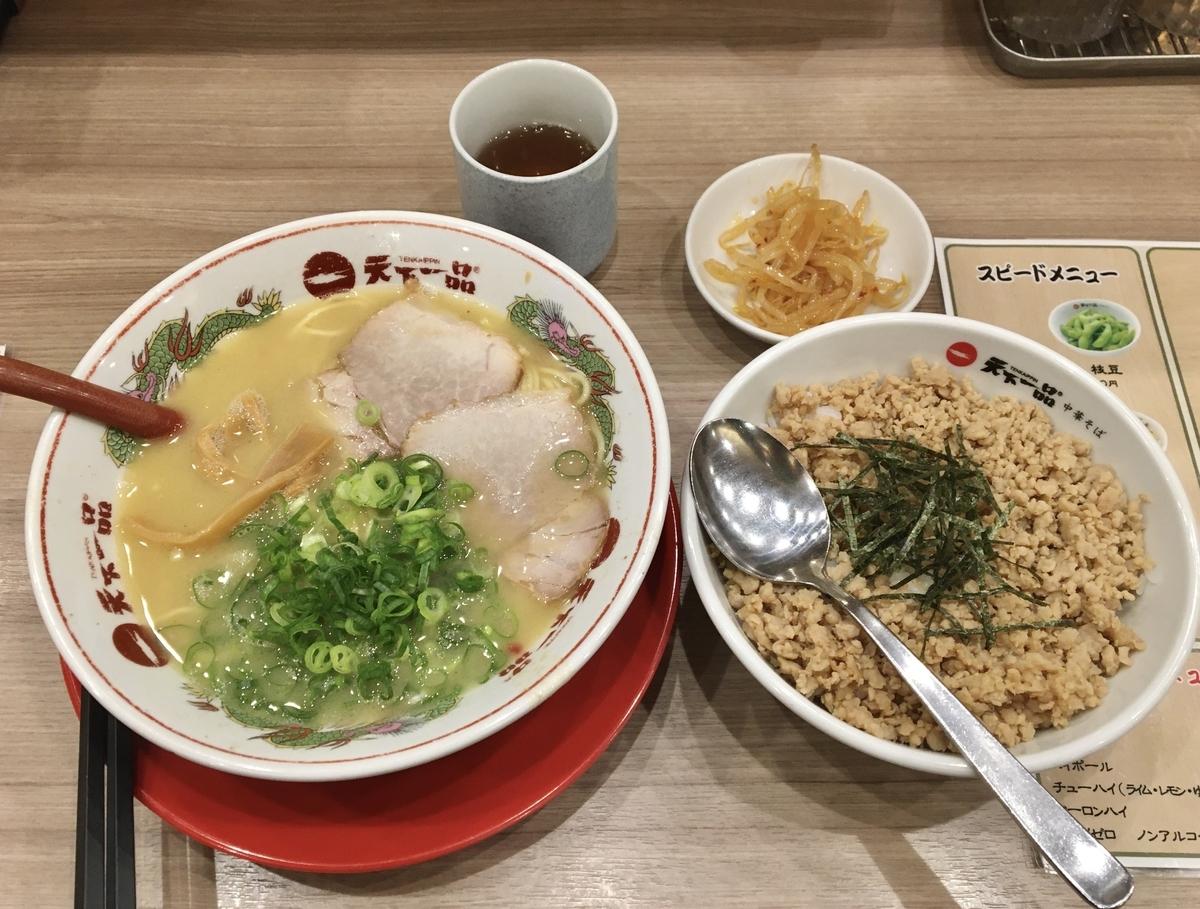 f:id:yusuke-to-yondekudasai:20191108153828j:plain