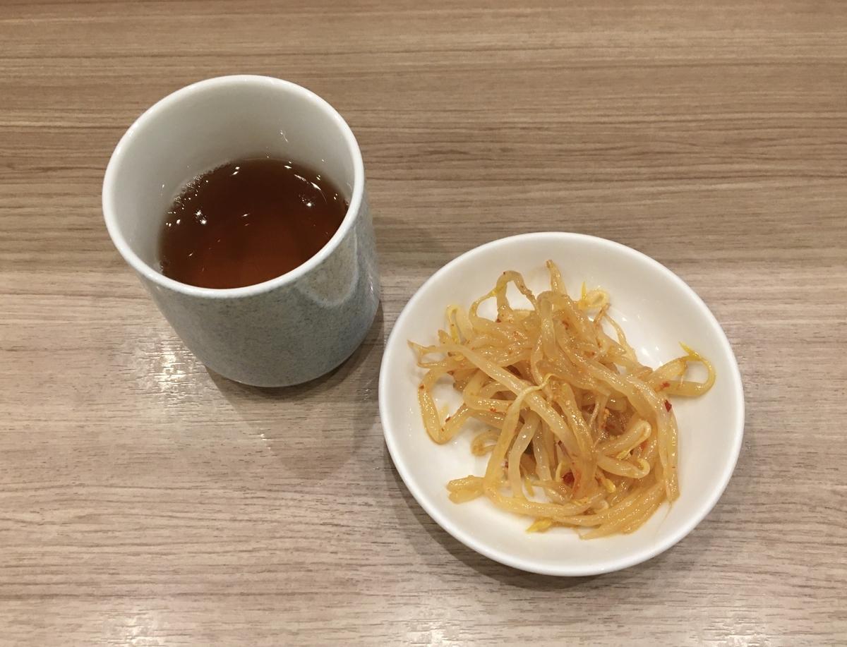 f:id:yusuke-to-yondekudasai:20191108153929j:plain