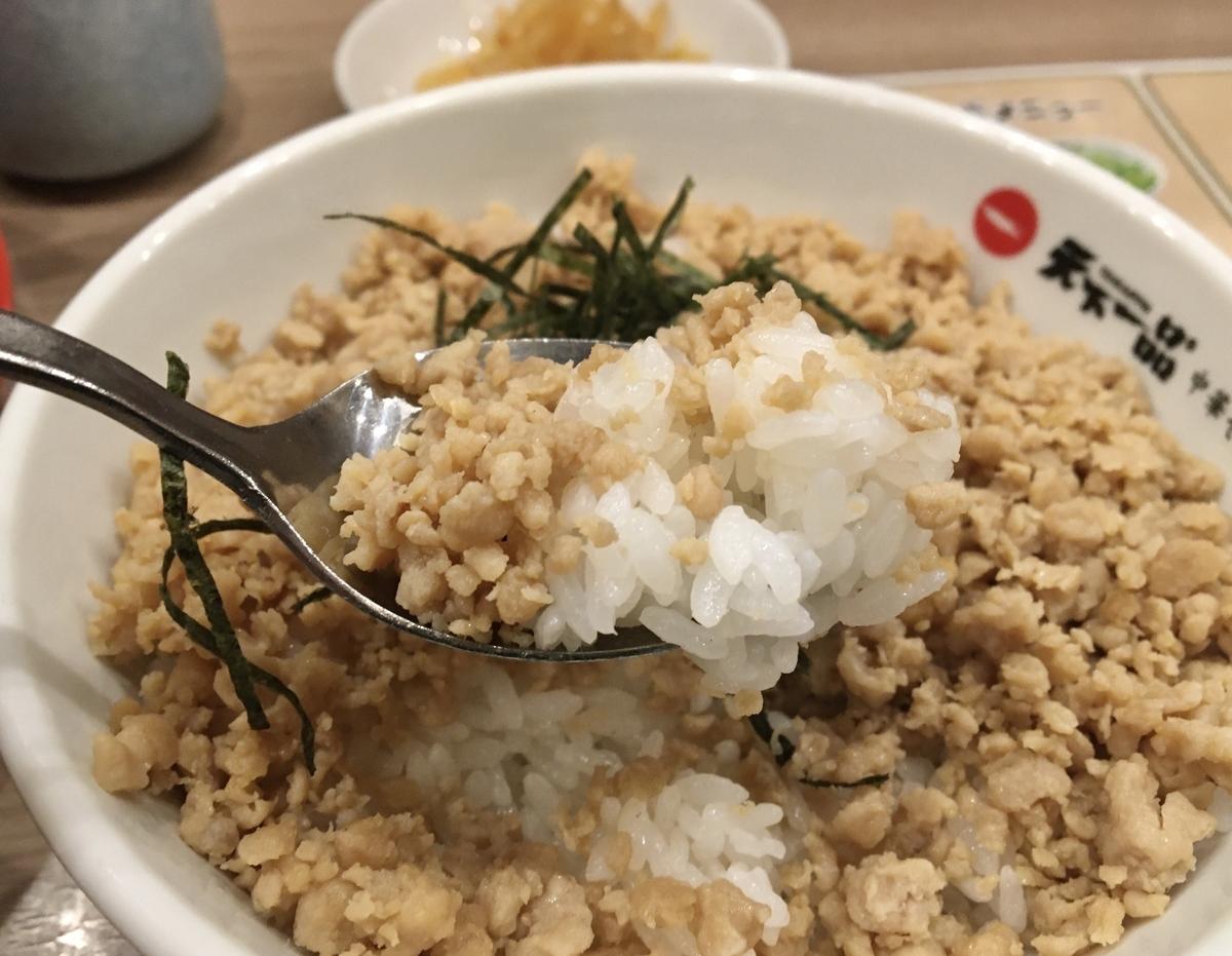 f:id:yusuke-to-yondekudasai:20191108154311j:plain