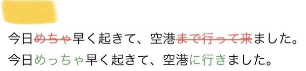 f:id:yusuke-to-yondekudasai:20191126094322j:plain