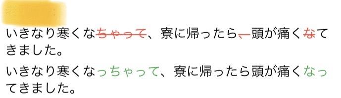 f:id:yusuke-to-yondekudasai:20191126094342j:plain