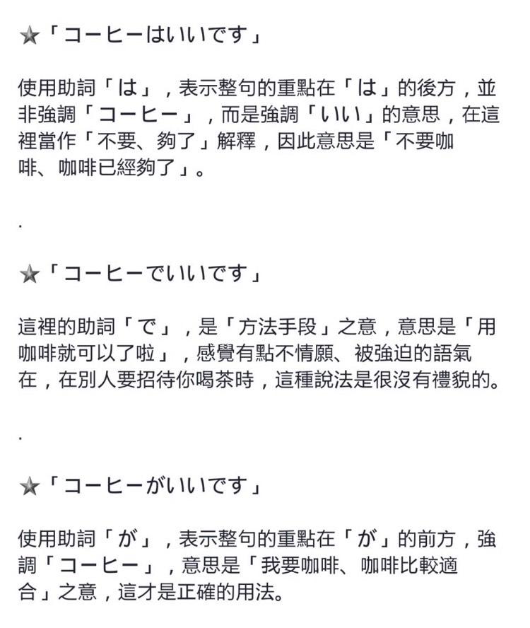 f:id:yusuke-to-yondekudasai:20191126095750j:plain