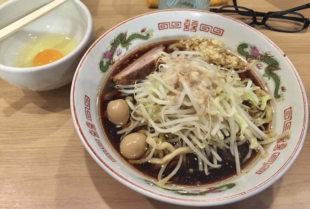 f:id:yusuke-to-yondekudasai:20191202110900j:plain