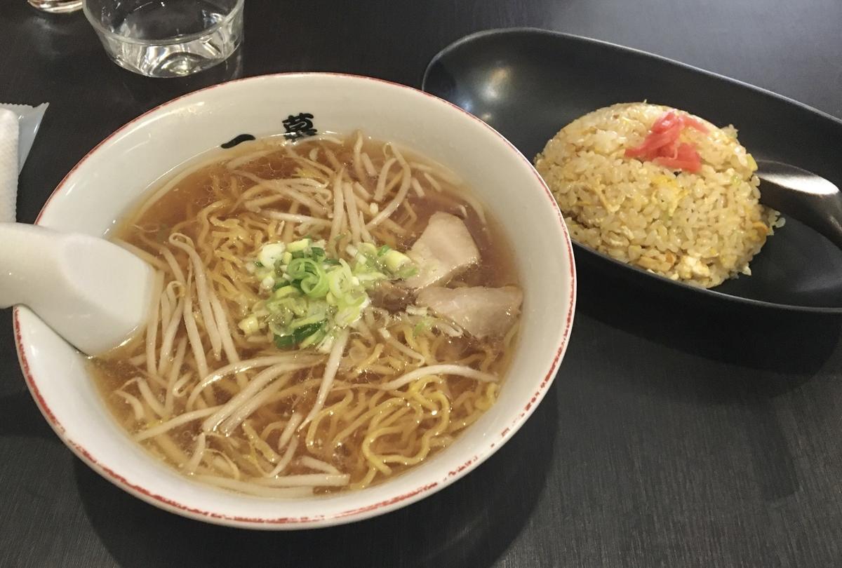 f:id:yusuke-to-yondekudasai:20191206133126j:plain