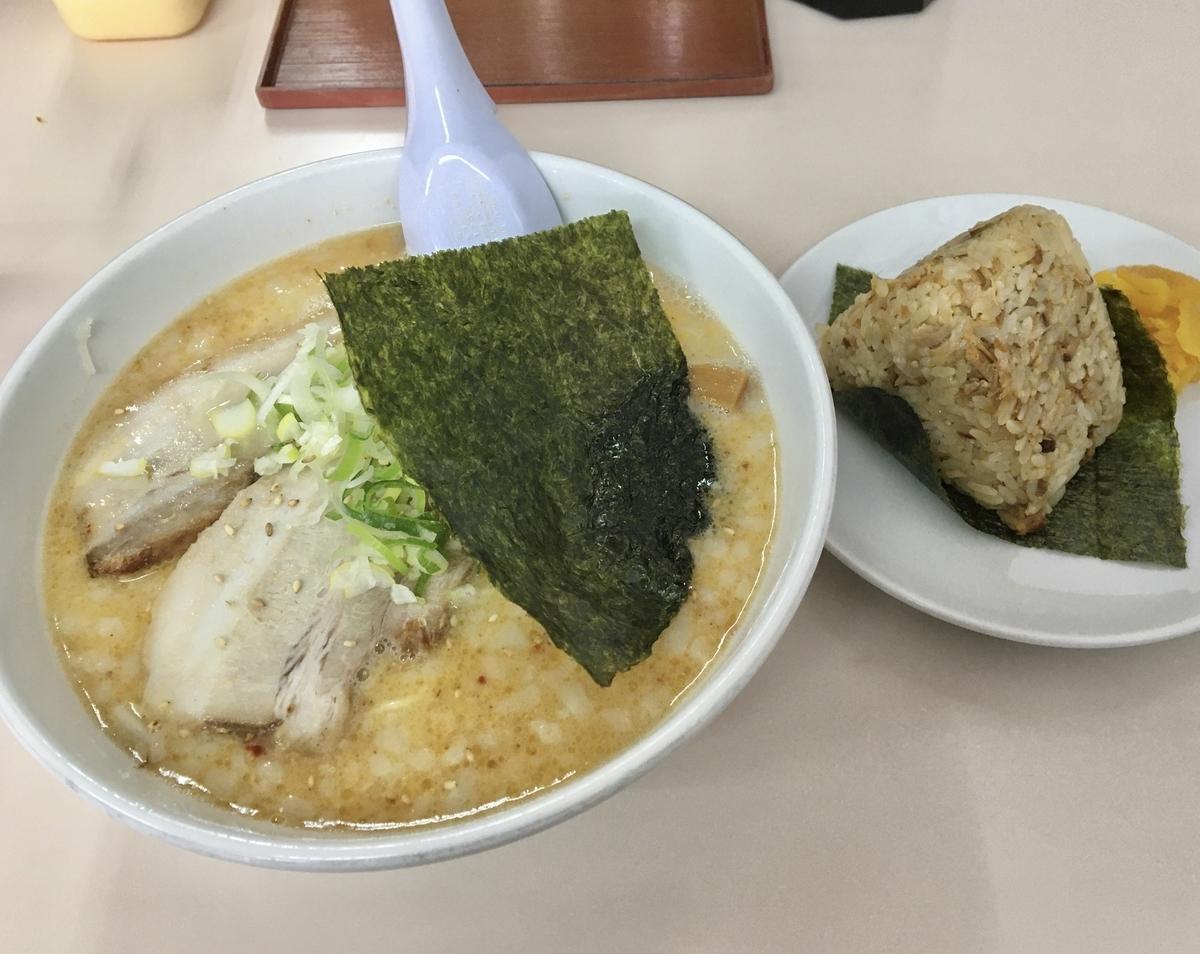f:id:yusuke-to-yondekudasai:20191217104907j:plain