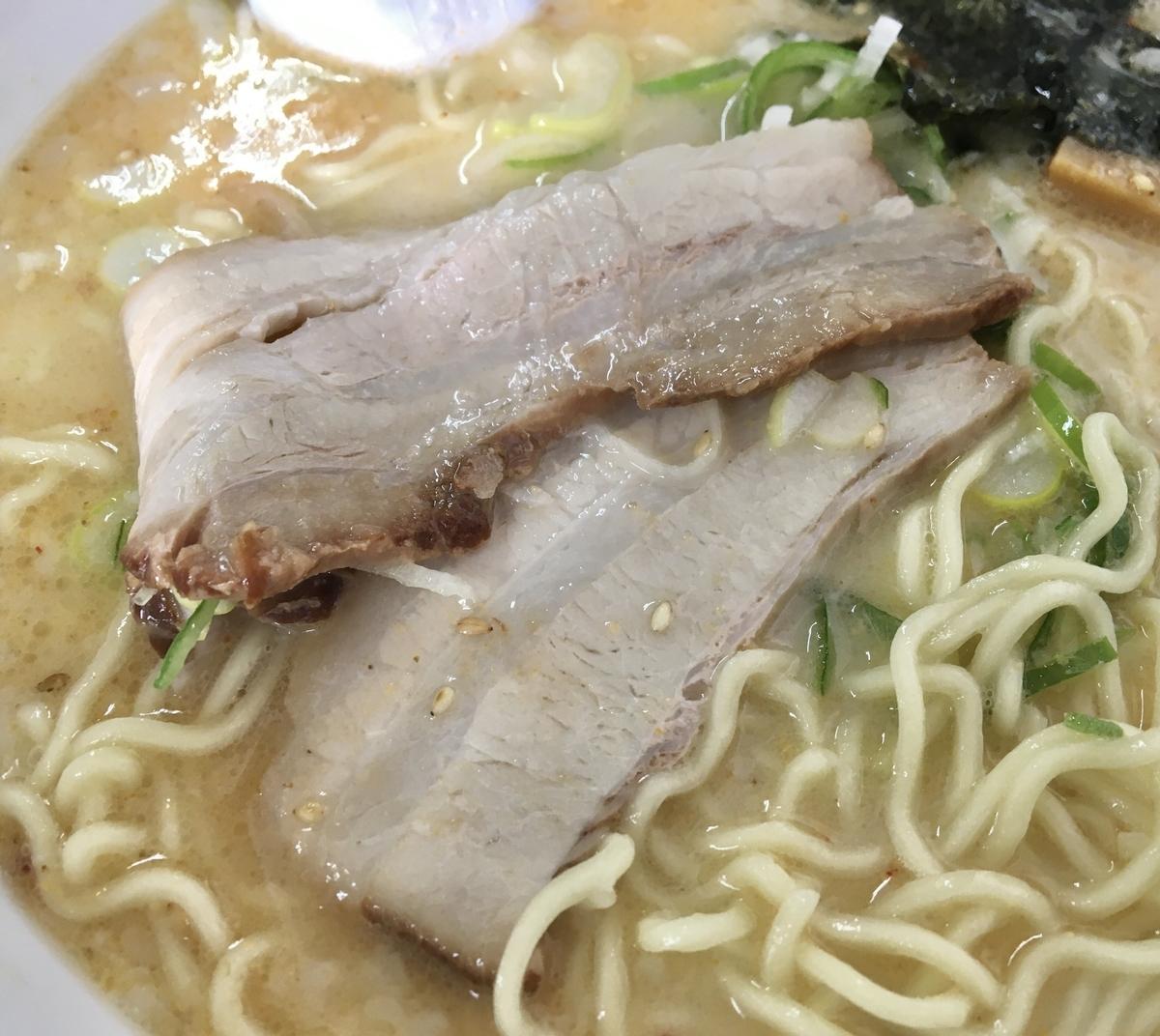 f:id:yusuke-to-yondekudasai:20191217105046j:plain