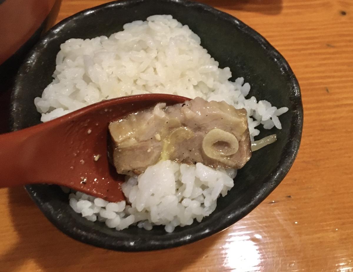 f:id:yusuke-to-yondekudasai:20191217162538j:plain