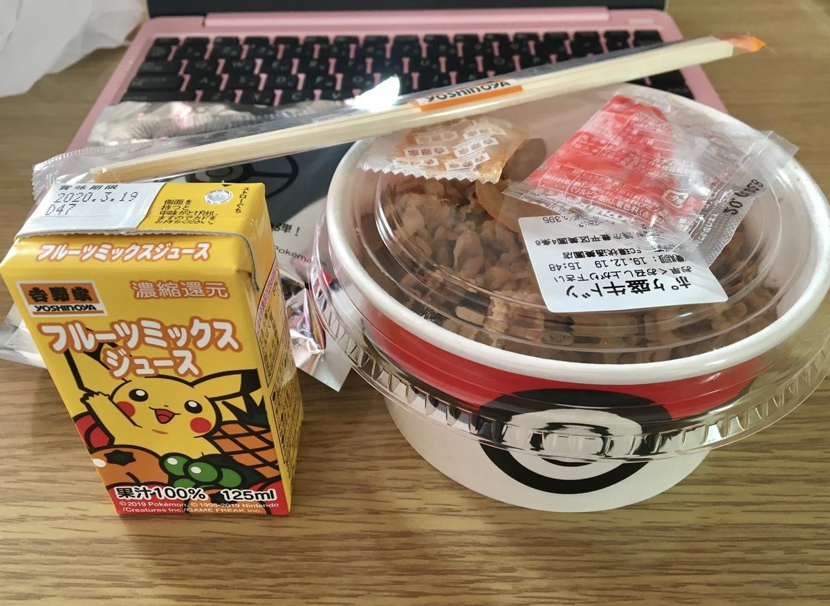 f:id:yusuke-to-yondekudasai:20191219141929j:plain