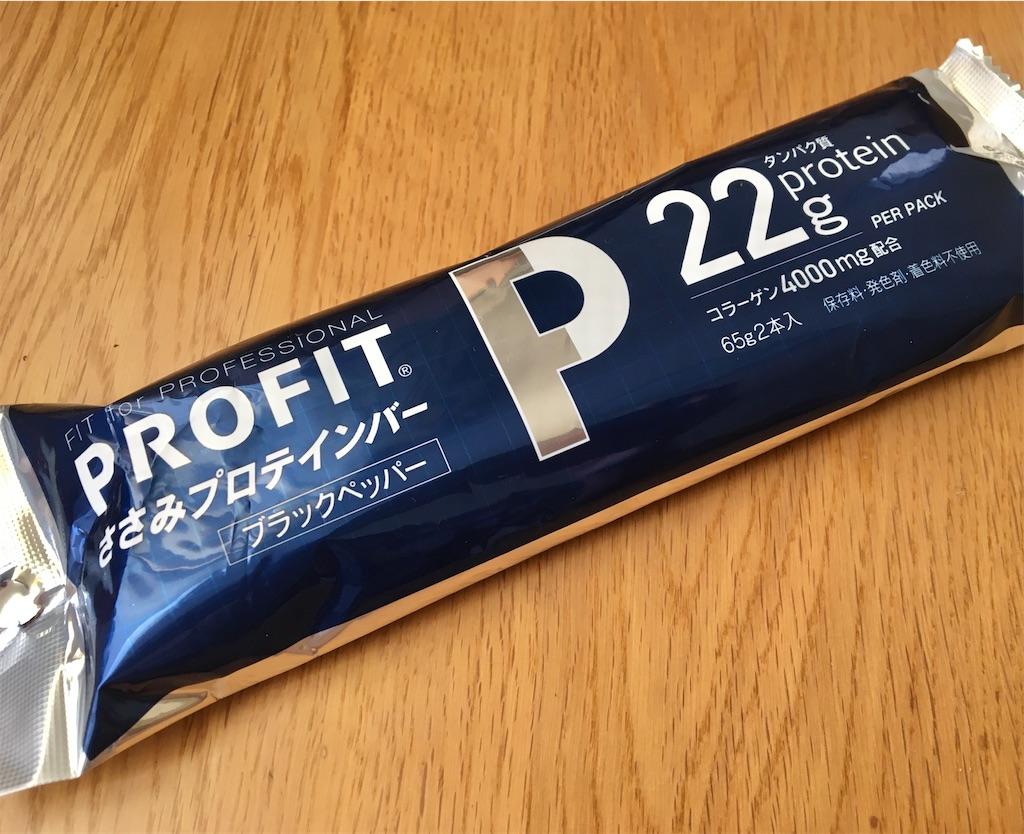 f:id:yusuke-to-yondekudasai:20200805102640j:image