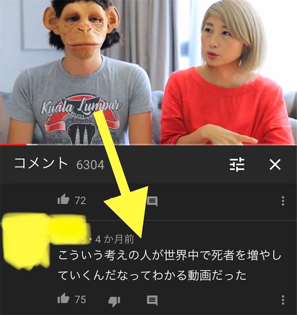 f:id:yusuke-to-yondekudasai:20200820122549j:image
