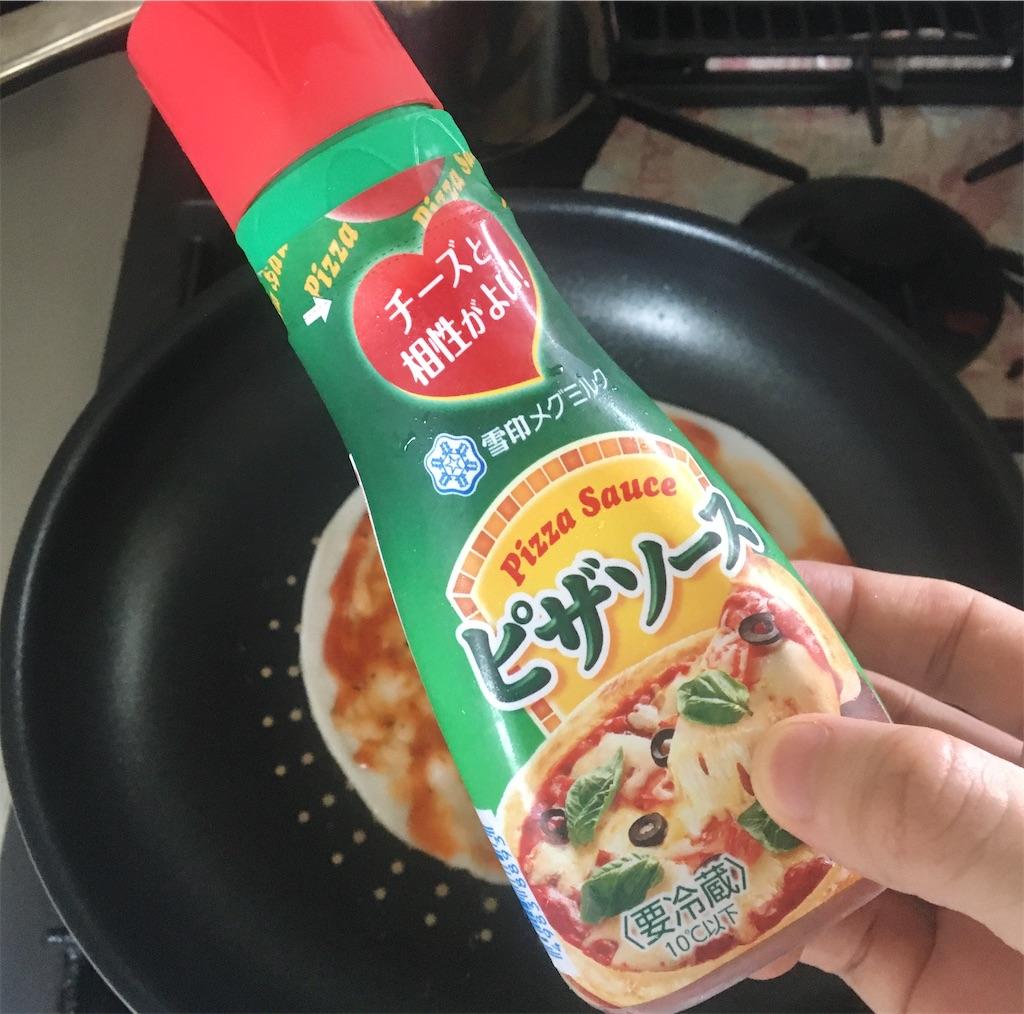 f:id:yusuke-to-yondekudasai:20200824104422j:plain