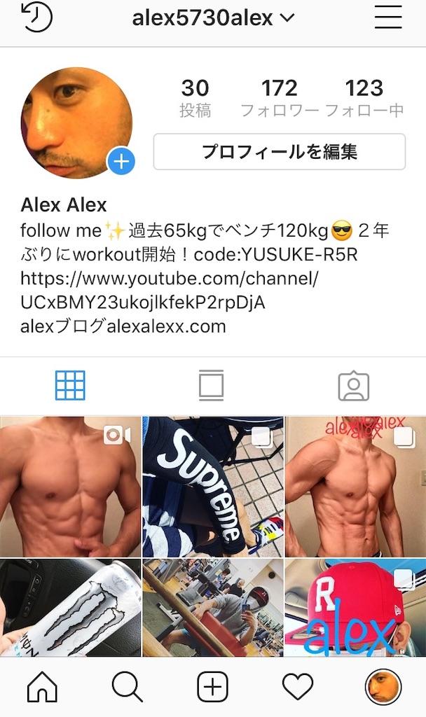 f:id:yusuke0530kun:20190510153613j:image