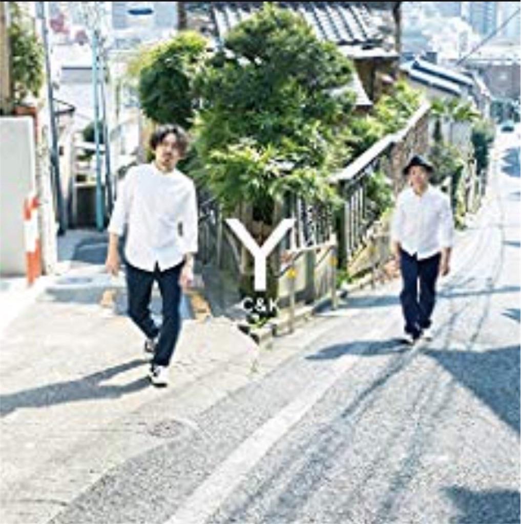 f:id:yusuke0530kun:20190602224748j:image