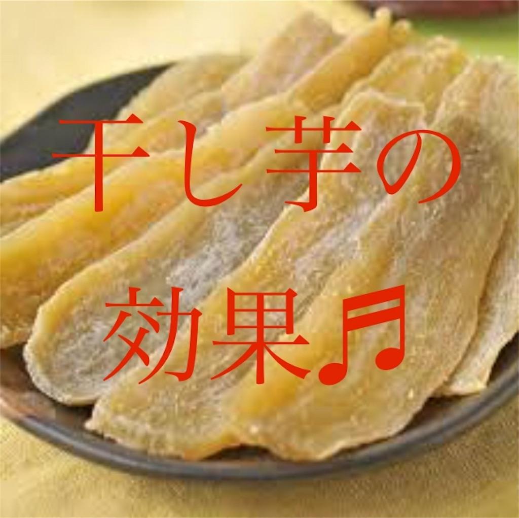 f:id:yusuke0530kun:20190628115911j:image
