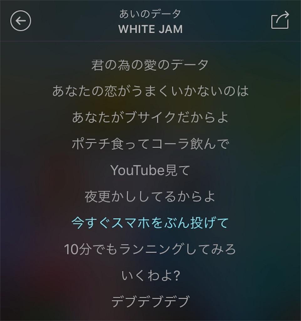 f:id:yusuke0530kun:20190702081611j:image
