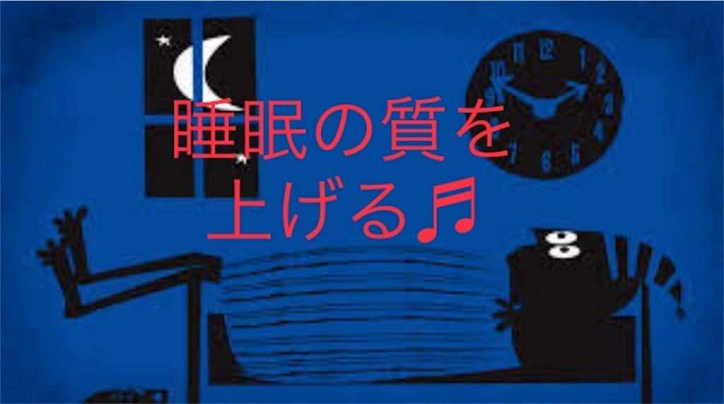 f:id:yusuke0530kun:20190703140700j:image