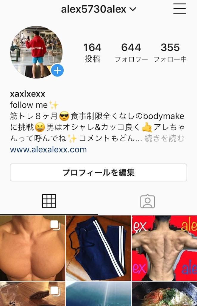 f:id:yusuke0530kun:20191009092607j:image