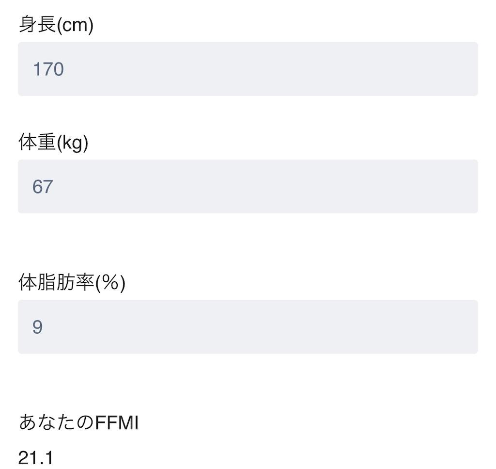 f:id:yusuke0530kun:20200125235046j:image