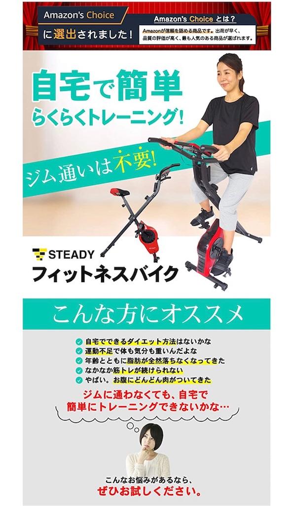 f:id:yusuke0530kun:20200408155616j:image