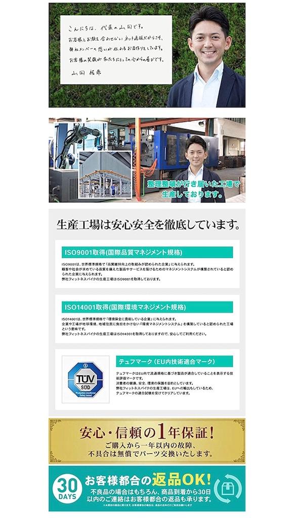 f:id:yusuke0530kun:20200408155720j:image