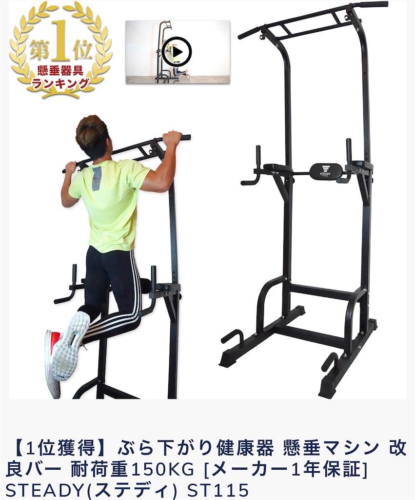 f:id:yusuke0530kun:20200411081137j:image