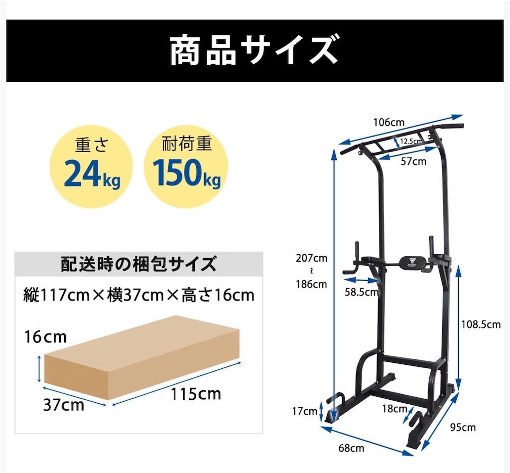 f:id:yusuke0530kun:20200411081438j:image