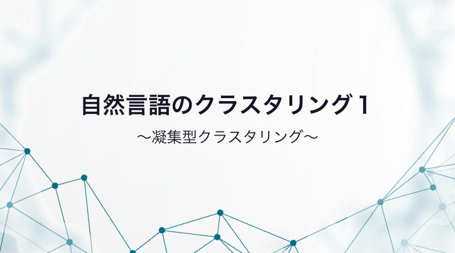 f:id:yusuke091:20170202172202p:plain