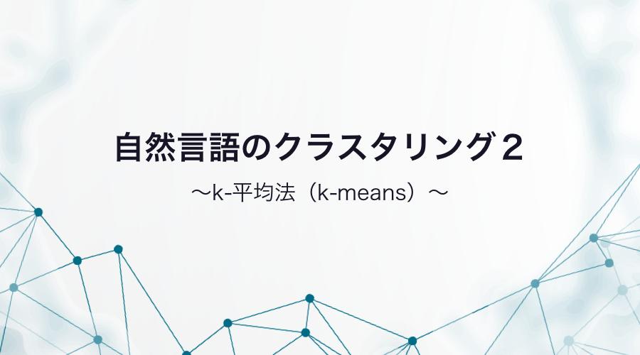 f:id:yusuke091:20170509162835p:plain