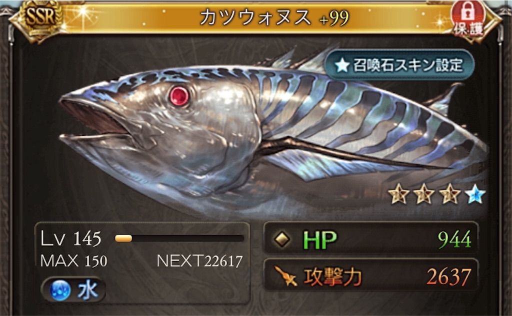 f:id:yusuke103198:20200606201950j:image