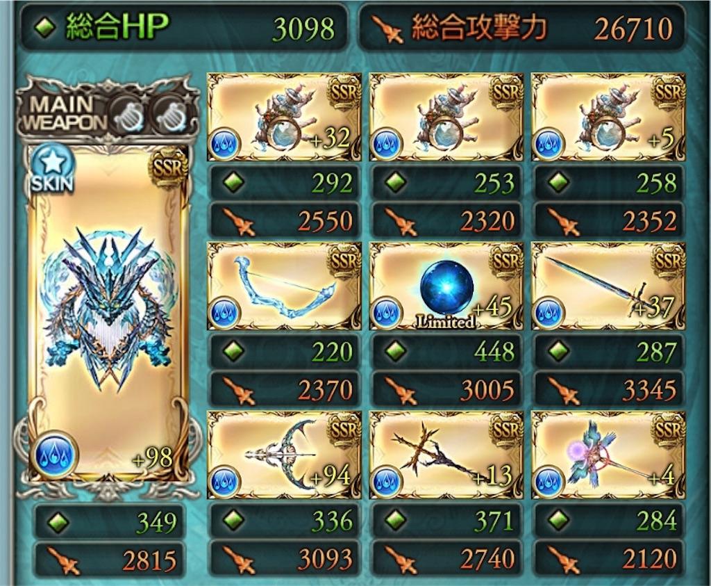 f:id:yusuke103198:20200606205053j:image