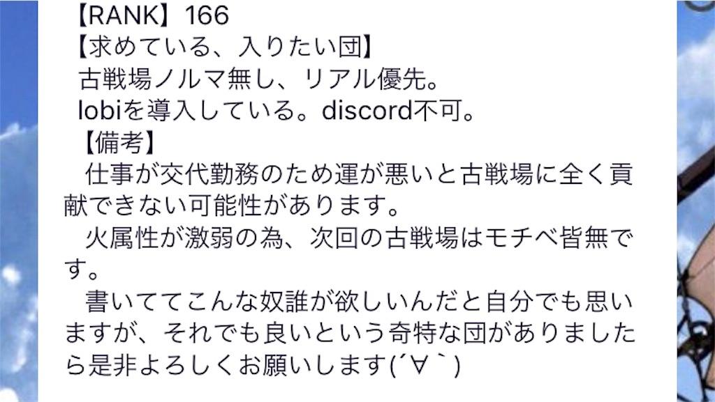 f:id:yusuke103198:20200607005226j:image