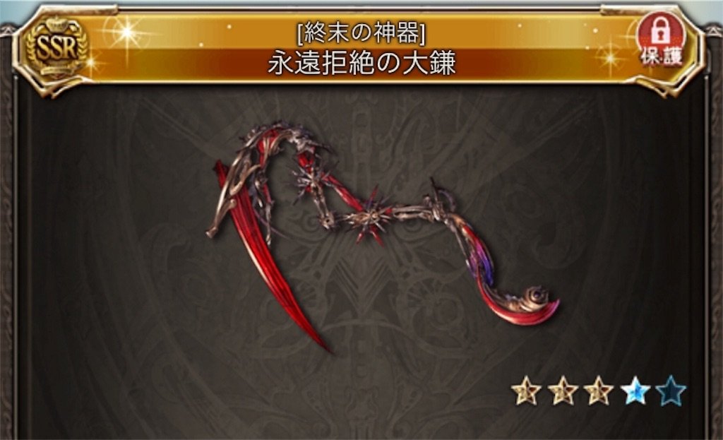 f:id:yusuke103198:20200607012317j:image