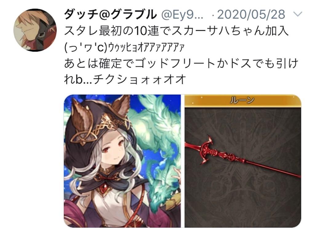 f:id:yusuke103198:20200607013613j:image