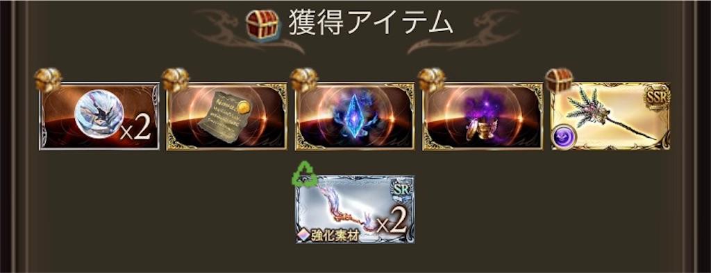 f:id:yusuke103198:20200607034959j:image