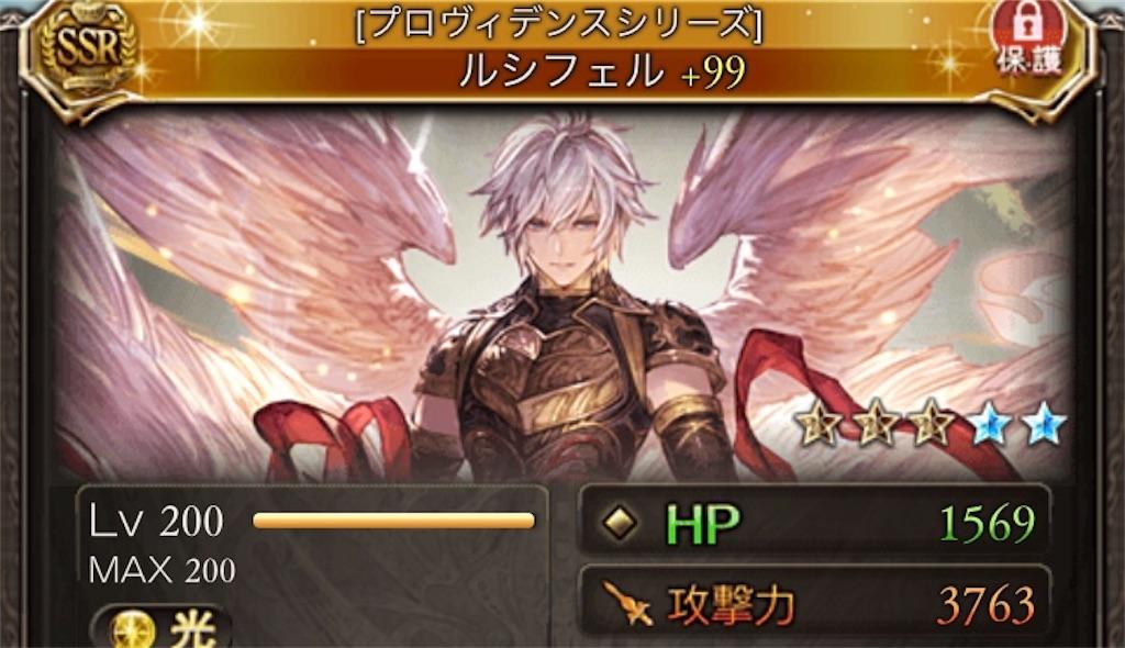 f:id:yusuke103198:20200607035427j:image