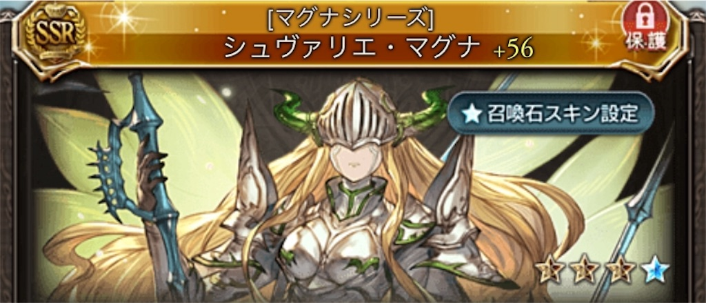 f:id:yusuke103198:20200607040433j:image