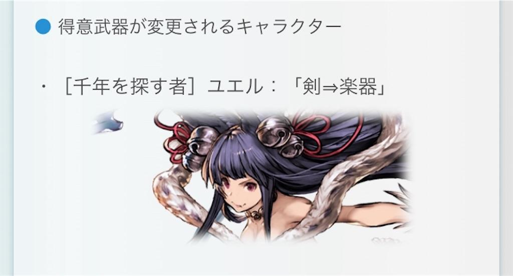 f:id:yusuke103198:20200609030233j:image