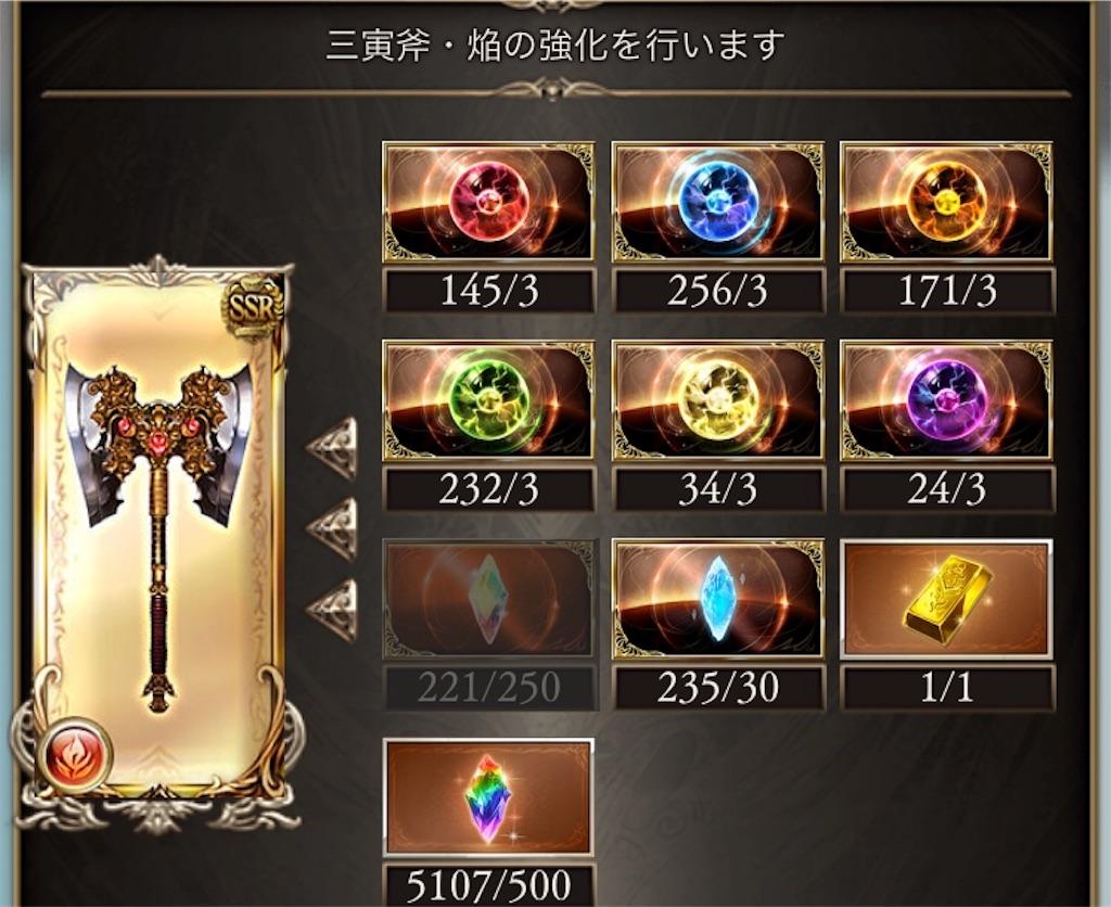 f:id:yusuke103198:20200609033730j:image