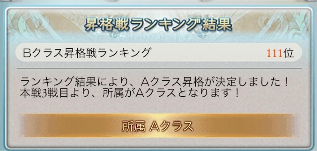 f:id:yusuke103198:20200627200544j:image