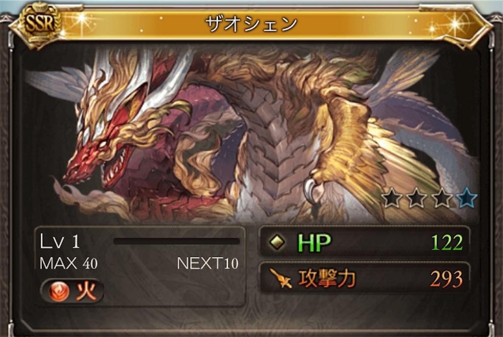 f:id:yusuke103198:20200627201240j:image