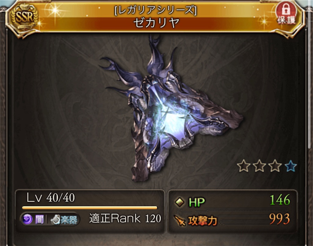 f:id:yusuke103198:20210306135453j:image