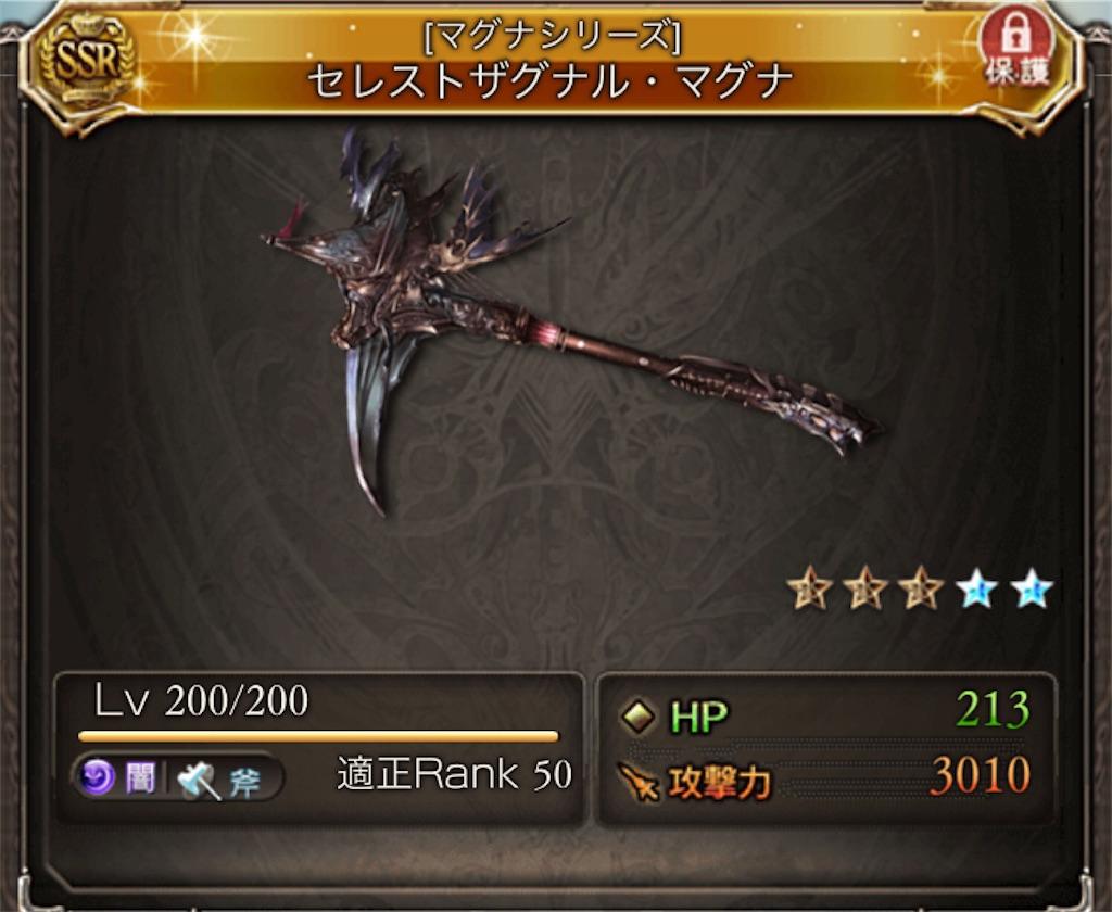 f:id:yusuke103198:20210306140120j:image