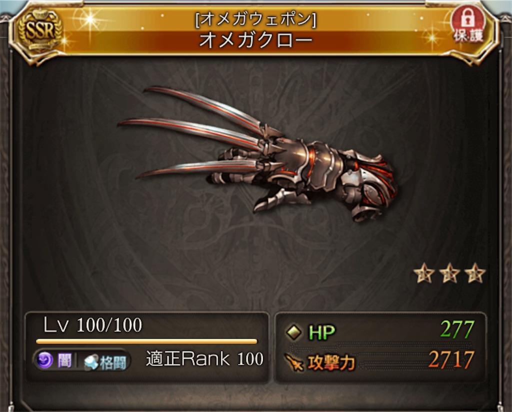 f:id:yusuke103198:20210306140331j:image