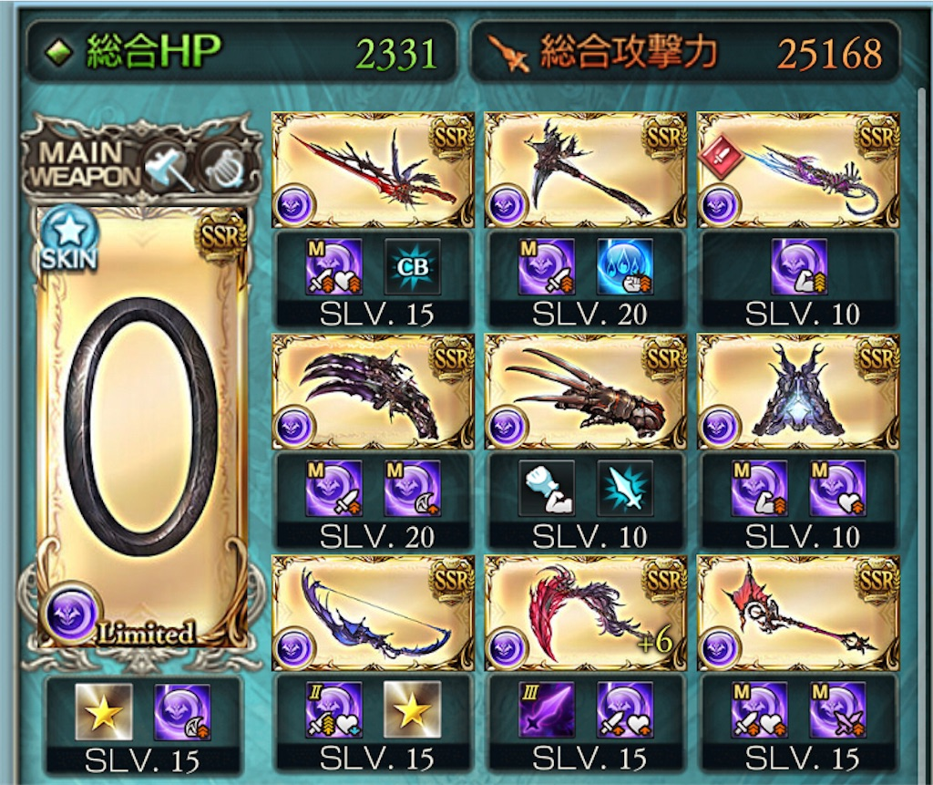 f:id:yusuke103198:20210306143839j:image