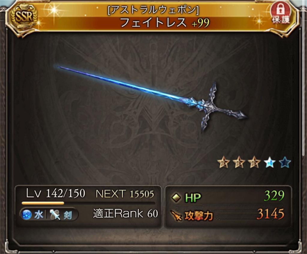 f:id:yusuke103198:20210306150613j:image