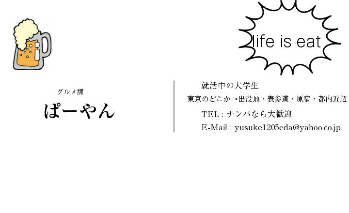 f:id:yusuke1040:20160329125312p:plain