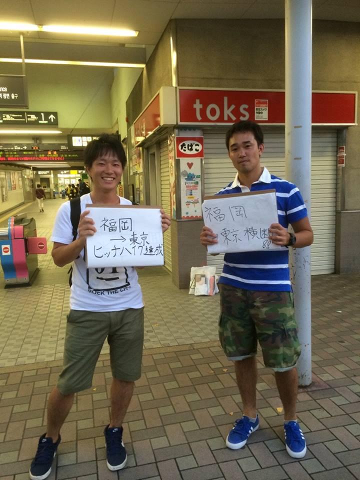 f:id:yusuke1040:20160403163848j:plain