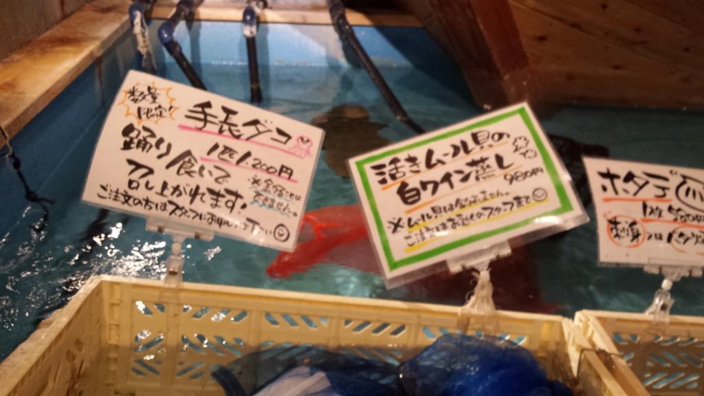 f:id:yusuke1040:20160416005637j:plain